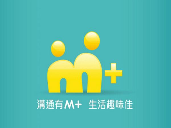 M+ 聯絡人電信別遭判違反個資法,業者盼能有完整規範