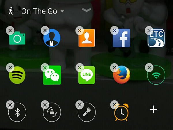 Next Lock Screen:微軟開發的 Android 鎖定螢幕,不用解鎖也能辦事 | T客邦