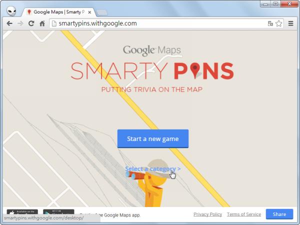 考考你的地理常識,用Google地圖玩問答金頭腦
