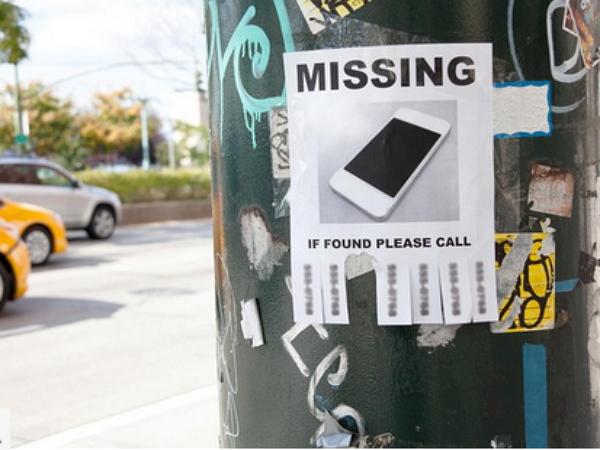 你在哪?iphone遭竊流亡二手市場的日子