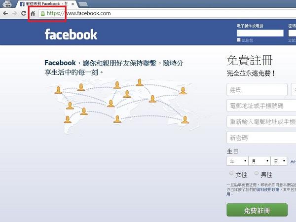 詐騙釣魚網站又來了!這次假冒 Facebook 官方網站恐嚇你