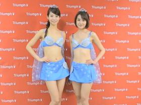 日本黛安芬研發電子紙社群胸罩,好姊妹碰一下可改變花紋