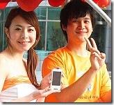 【T正妹】Windows Phone虎犀利,正妹伴遊玩手機