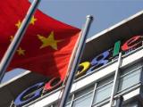 Google有99.9%的機率將停止中國搜尋服務