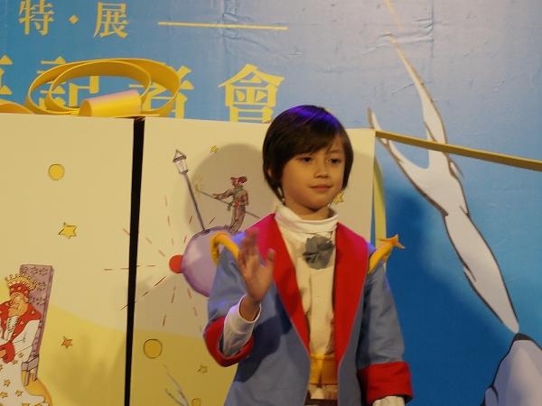 年假去哪裡?小王子特展:跟著小王子一起遊歷七個各有特色的星球