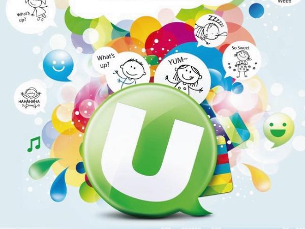 訊連推出「U通訊」App挑戰LINE!照片能開口說話,傳出訊息可回收
