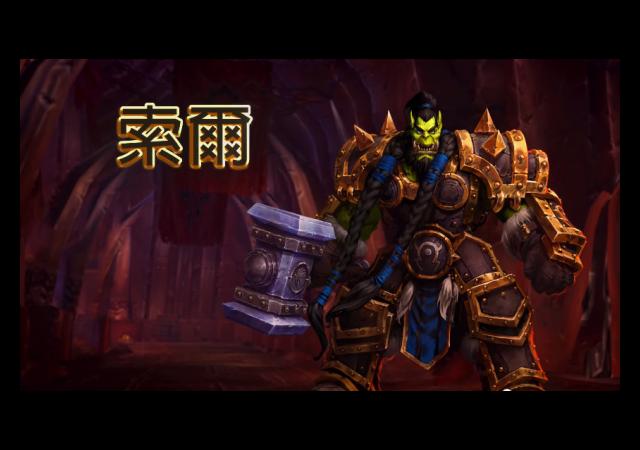 《暴雪英霸》台灣封測開始!一覽天空神殿新戰場與新排名對戰系統