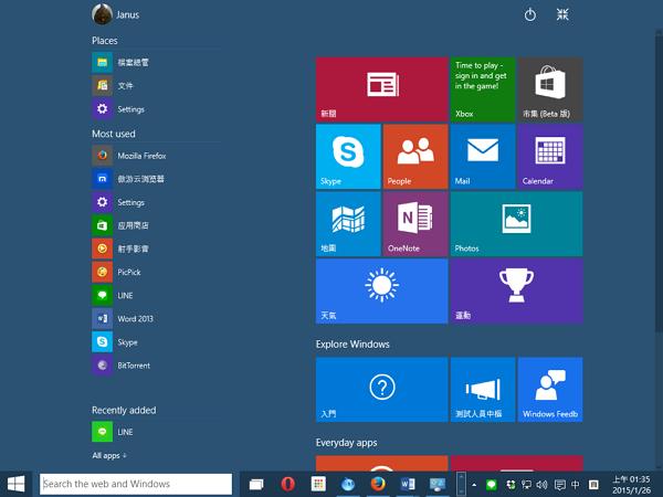 實測 Windows 10繁中預覽版9926:開始畫面大變身,訊息中心如何幹掉Charm Bar