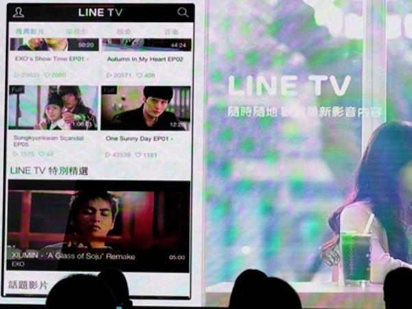 直接在LINE上面看韓劇、買東西、叫車,今年LINE的用法會越來越複雜 | T客邦