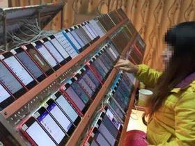 中國App產業的幕後推手:App Store人肉刷榜作業員