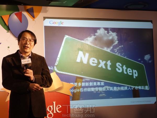 Google 推「數位火星計劃」,提供台灣社會新鮮人免費課程及工作媒合