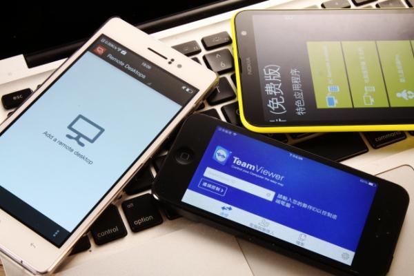 5個工具讓手機變身遠端桌面,遙控電腦不分網內外