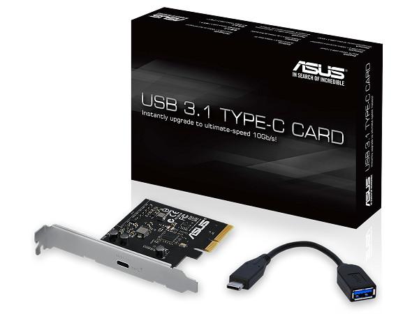 主機板廠相繼推出 USB 3.1 方案,探究升級價值與其必要性