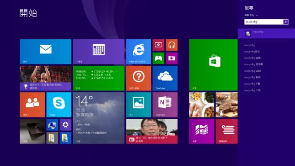 新手學:如何讓Windows 8一開機就進入安全模式?