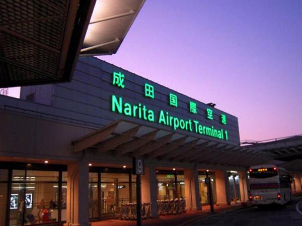 日本成田機場官網遭入侵,最近有去查過航班、機場資訊的人都可能中毒!