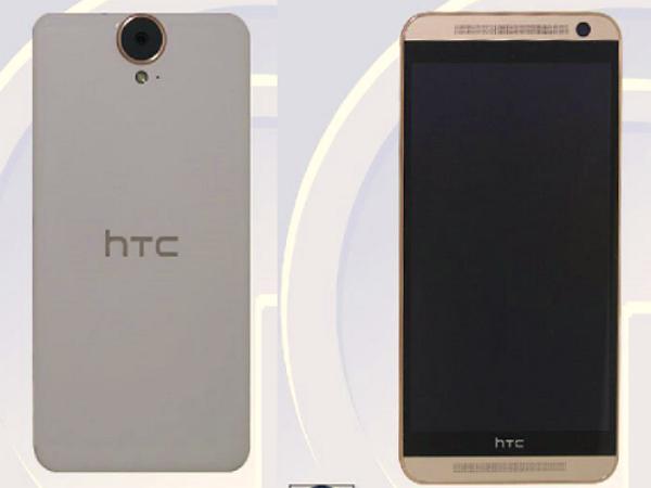 HTC One E9 實機圖、規格確認,土豪金邊框超大鏡頭