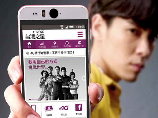 不管台灣之星賣給誰,4G市場整併都來得太早了!
