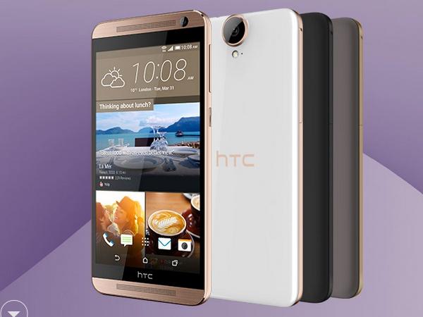 HTC One E9+ 規格揭曉,2K 螢幕、2000 萬畫素相機