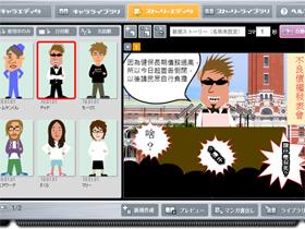 Manga Grill:製作漫畫不用動筆