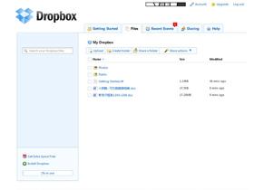 Dropbox,線上同步文件檔案