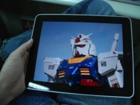 小編碎碎唸:小恩玩iPad