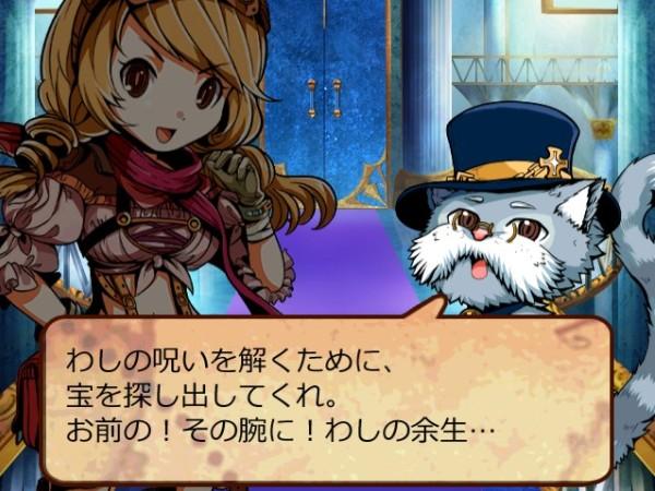 《逃脫獵人!貓與魔法的100個謎題》測試你的智力,與可愛貓爺爺一起逃脫迷宮