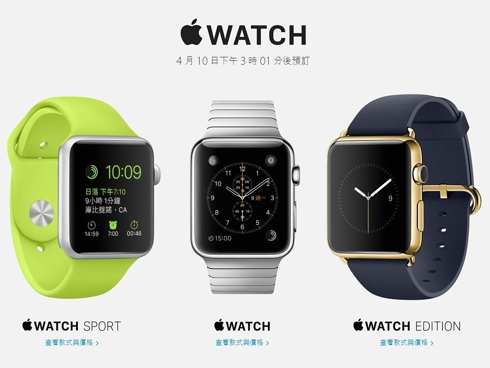 Apple Watch 首購,美國、日本、中國哪個國家買 Apple Watch 最划算?