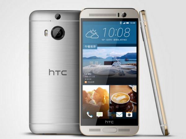 HTC發表HTC One M9+,擁抱MTK、螢幕升級2K 規格更強!