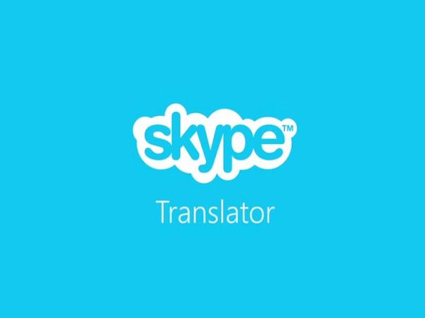 微軟釋出第二波 Skype Translator 預覽版,語音即時翻譯新增支援中文