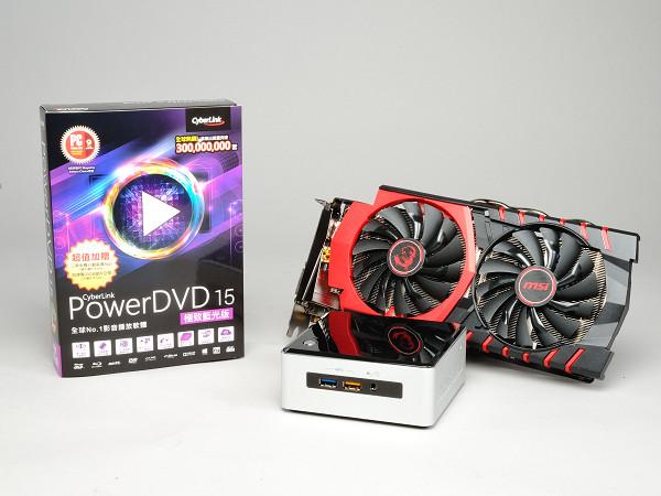 CyberLink PowerDVD 15 再強化 4K 影片播放功能,支援 Intel 與 NVIDIA 最新硬體