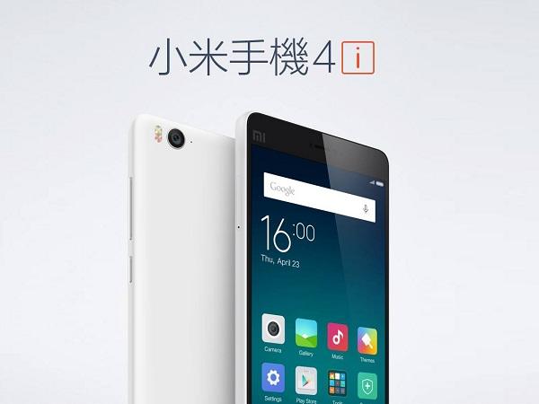 小米發表 Mi4i 手機,台灣最快 5 月上市