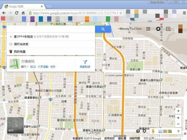 【Google地圖基本功】怎麼在 Google 地圖上規劃旅遊行程?