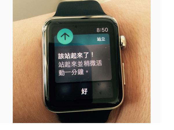 Apple Watch到貨,七天使用體驗報告