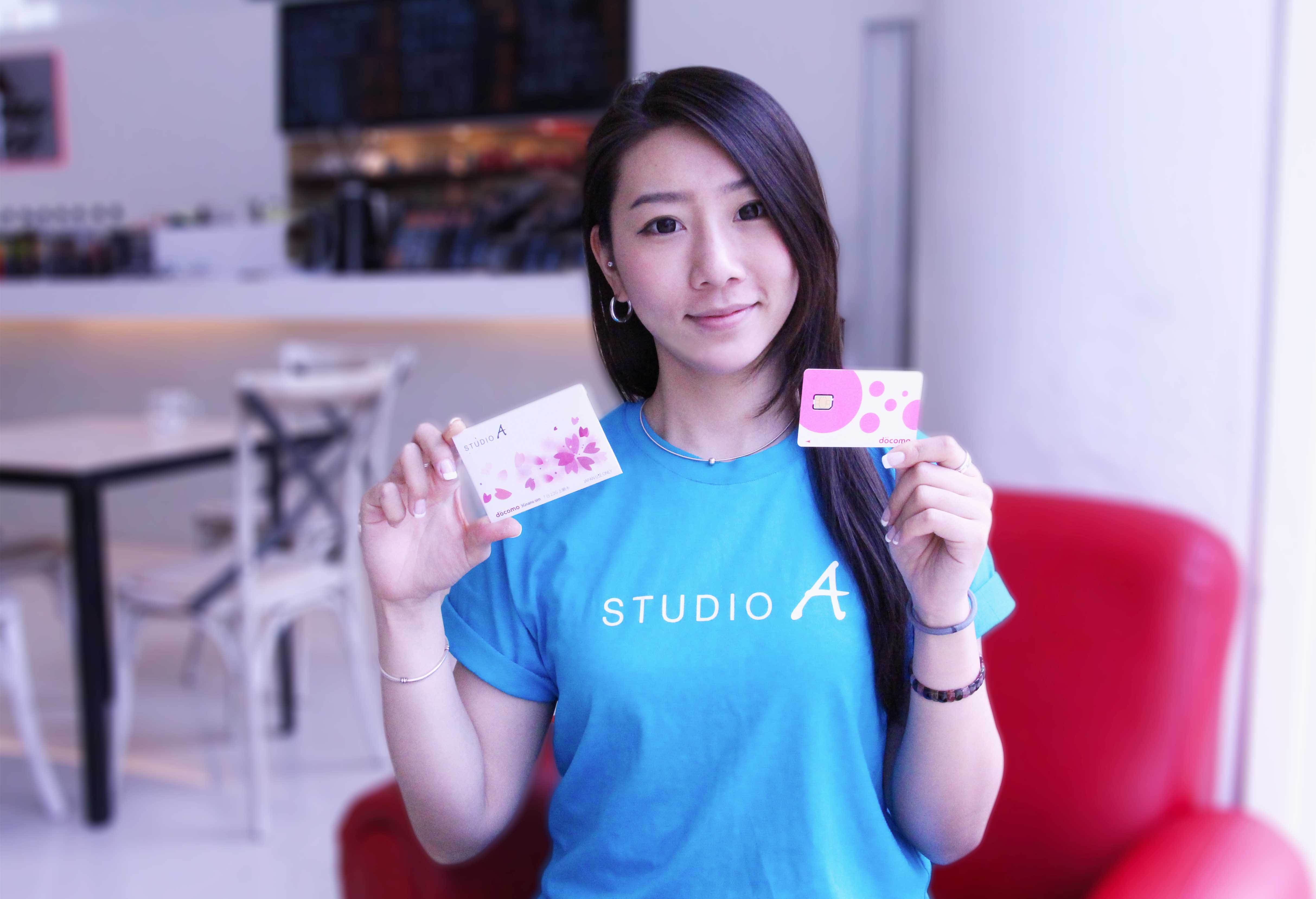 STUDIO A×Docomo日本無線上網卡 7天完整2.2G LTE高速上網  每日百元有找 獨家以3G的價格 提供LTE高速上網服務!