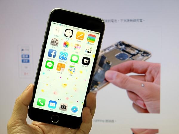 蘋果收回國內電信商手機維修權,以後iPhone壞了到底誰能修?