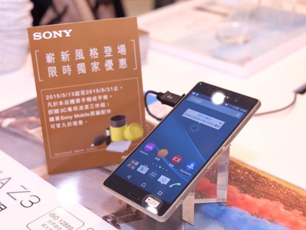 Sony粉絲看過來,Sony 成立 Mobile 行動通訊專賣店滿足消費者體驗