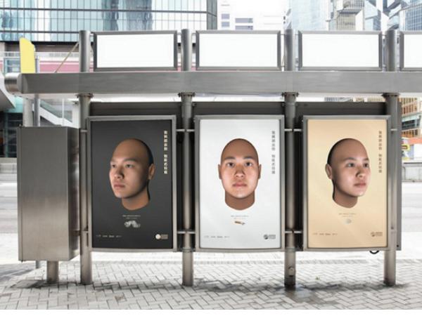 再亂丟煙蒂,小心你的頭像掛在海報「丟臉」