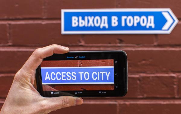 即時翻譯的新時代有機會到來嗎?