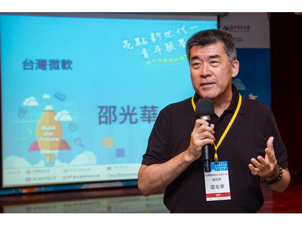 台灣微軟第三屆青年築夢計畫,七組優勝團隊出爐!