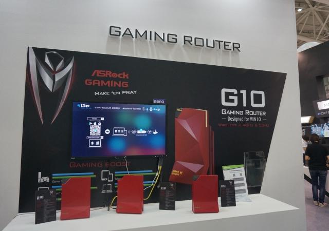 ASRock G10電競路由器 功能管很寬,竟然還能遠端遙控電視、冷氣機!