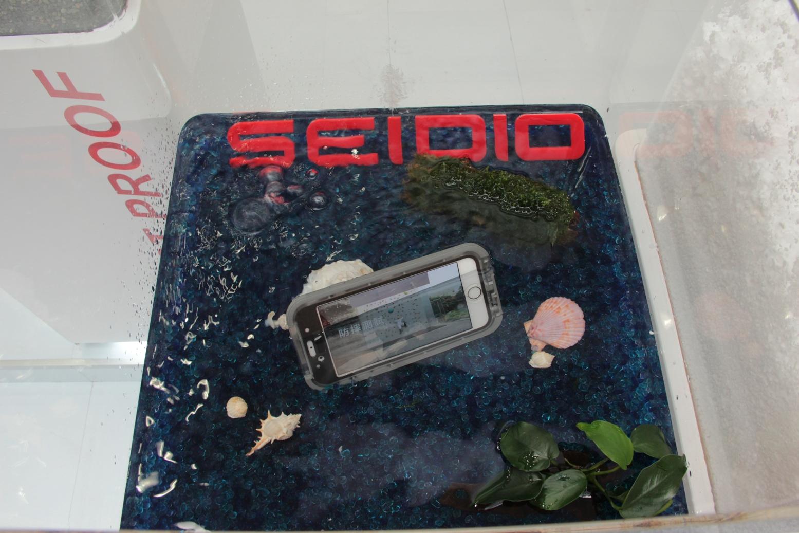 美國行動配件領導品牌SEIDIO新品發表 智慧型手錶「TETRA S保護框」 框住更能不受限  「INTEGO日常防潑水保護殼」  創造防水新型式