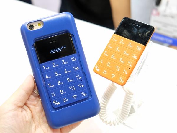 Talkcase T1 保護套,讓 iPhone 變成雙卡雙待機