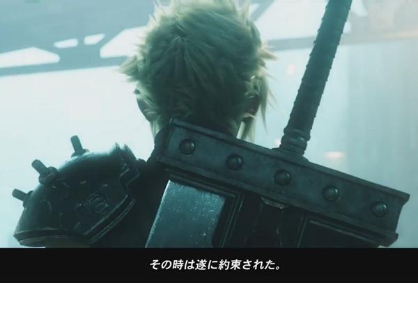 Sony發佈《 Final Fantasy VII 》的PS4重製版預告影片,這次不會讓玩家失望了!