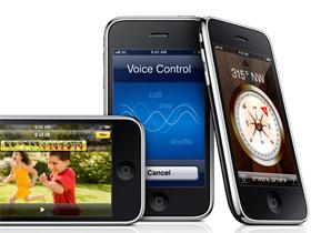 兩三步,筆電+iPhone 3G變AP