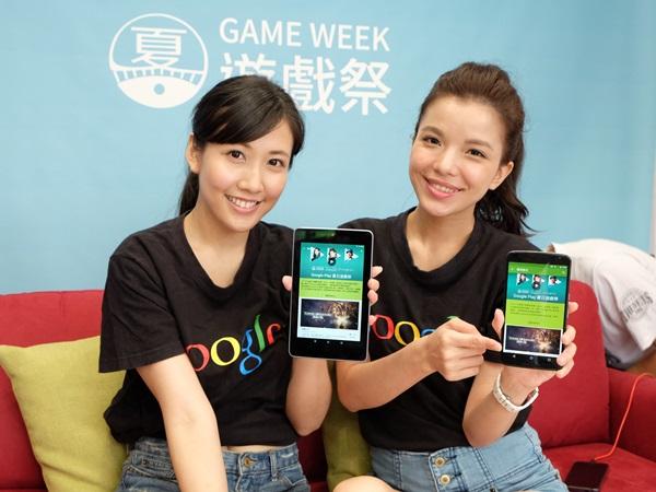 Google Play和遊戲廠商合作,7/3~7/13日讓你看直播拿虛寶