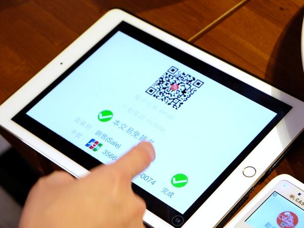 一台 iPad 搞定餐廳經營,iChef app 創造不一樣的 iPad 商業活用