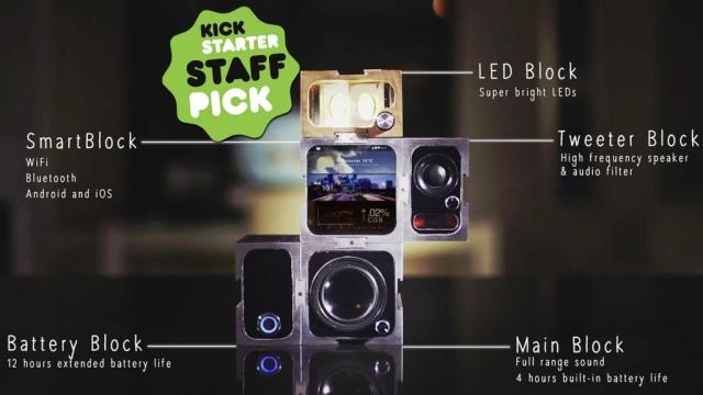 想要什麼功能自己挑,可自行組合的模組化音響系統SparkBlocks
