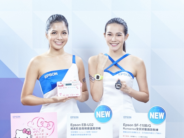 Epson 2015應用展新品齊發,天天99元驚爆優惠