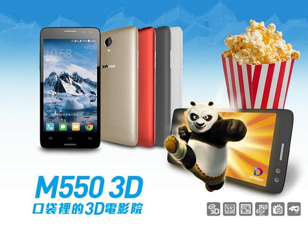 3D 奇「機」!InFocus M550 網友試用心得精彩分享