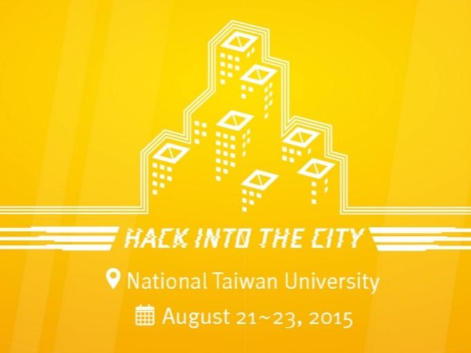 2015HackNTU「Hack into the City」台大校園黑客松本周末開跑
